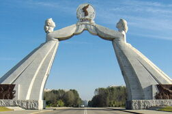 Arch of Reunification