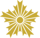 Asahikage