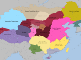 Second Chinese Civil War