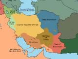 Iranian Collapse