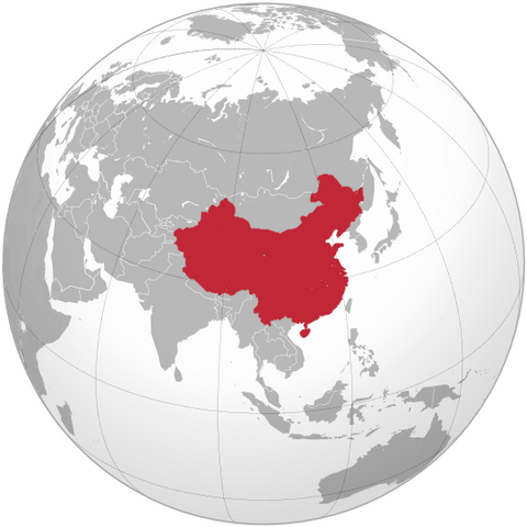 File:PRC Map.png