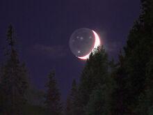 City lights on the moon