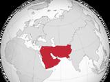 United Arabian Federation (Archived)
