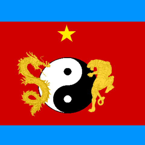Flag of Ling dynasty