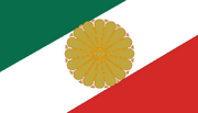 Flag of Virreinato del Crisantemo