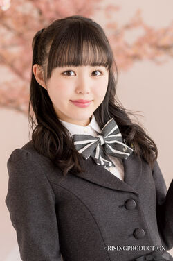 Koharu Itou SN