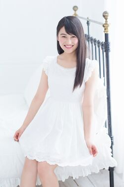 Miyuu Ishii
