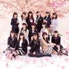 Sakura Namiki CD