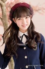 Rurika Yoshizawa SN