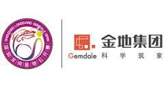 File:Shenzhen Open.png