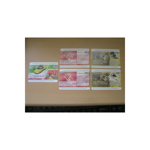 E-reader card