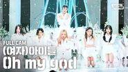 안방1열 직캠4K (여자)아이들 'Intro + Oh my god' 풀캠 ((G)I-DLE Full Cam)│@SBS Inkigayo 2020.4
