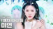 안방1열 직캠4K (여자)아이들 미연 'Oh my god' ((G)I-DLE MIYEON Fancam)│@SBS Inkigayo 2020.4