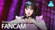 예능연구소 직캠 (G)I-DLE - Oh my god(YUQI), (여자)아이들 – Oh my god(우기) @Show!MusicCore 20200418