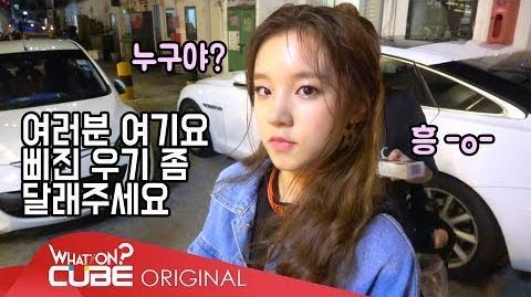 (여자)아이들((G)I-DLE) - I-TALK 2 싱가포르 재킷 촬영 비하인드 (Part 2)