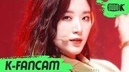 K-Fancam (여자)아이들 슈화 'Oh my god' ((G)I-DLE SHUHUA Fancam) l @MusicBank 200417