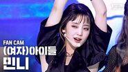 안방1열 직캠4K (여자)아이들 민니 'Oh my god' ((G)I-DLE MINNIE Fancam)│@SBS Inkigayo 2020.4