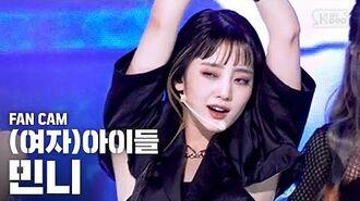 안방1열 직캠4K (여자)아이들 민니 'Oh my god' ((G)I-DLE MINNIE Fancam)│@SBS Inkigayo 2020.4.19