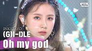 (G)I-DLE ((여자)아이들) - Oh my god @인기가요 inkigayo 20200412