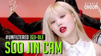UNFILTERED CAM (G)I-DLE SOOJIN((여자)아이들 수진) 'Oh my god' 5K BE ORIGINAL