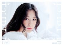 (G)I-DLE I trust Shuhua Teaser 2