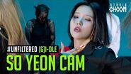 UNFILTERED CAM (G)I-DLE SOYEON((여자)아이들 소연) 'Oh my god' 5K BE ORIGINAL