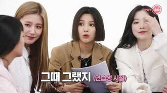 Eng (여자)아이들, 깜짝! 놀라버린 에피소드 대방출 오마이갓 인터뷰