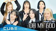 (여자)아이들((G)I-DLE) - 'Oh my god' Music Clip