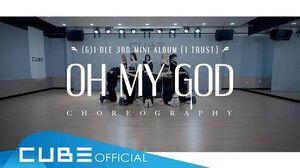(여자)아이들((G)I-DLE) - 'Oh my god' (Choreography Practice Video)