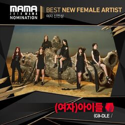 (G)I-DLE MAMA Best New Female Artist Nominee
