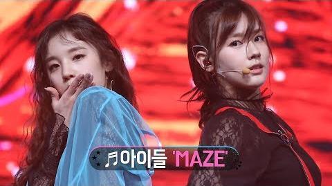 4K (G)I-DLE - 'MAZE' @ (G)I-DLE Debut Showcase