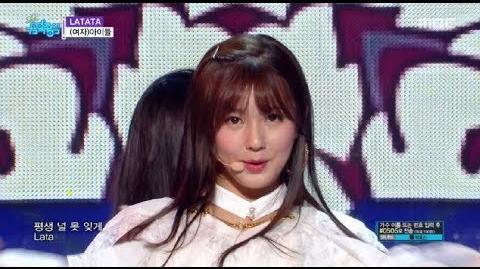 HOT Debut (G)I-DLE - LATATA, (여자)아이들 - 라타타 Show Music core 20180512