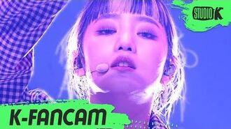 K-Fancam (여자)아이들 민니 'Oh my god' ((G)I-DLE MINNIE Fancam) l @MusicBank 200417