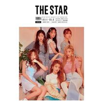 The Star Gidle