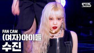 안방1열 직캠4K (여자)아이들 수진 'Oh my god' ((G)I-DLE SOOJIN Fancam)│@SBS Inkigayo 2020.4.19