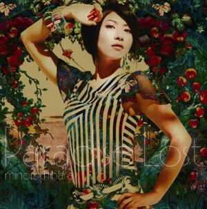 Paradise Lost (Minori Chihara Single)