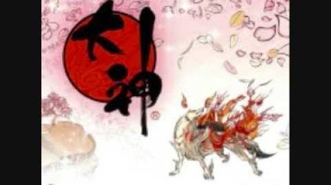 Okami susanos training