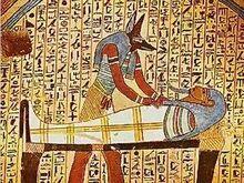 Anubis-God