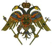 Cypriot Orthodox Church logo
