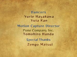 MonsterMix Credits8