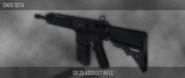 EE2 unlocked