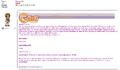 Glossary phishing.png