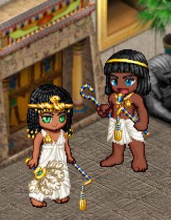 Egyptian promo