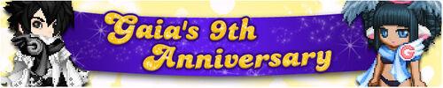 Ganniv2k12 banner