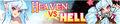 Lq banner 2k14jun043.jpg