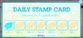Capture 2k16dec15 Daily Stamp Card.PNG