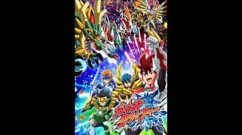 Gaist Crusher OP 1 Full - Bakuatsu!Gaist Crusher