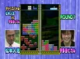 Matsumoto vs utada