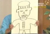 Hamada Super Mario