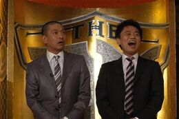Matsumoto and Hamada